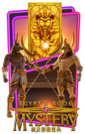 pgslot game egypts-book-mystery
